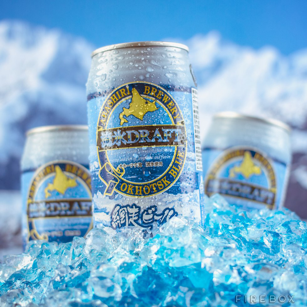 Abashiri Japan  city pictures gallery : Abashiri Blue Beer From Japan The Green Head