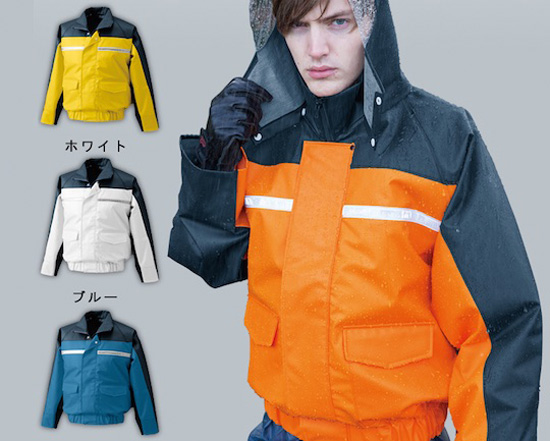 Air Conditioned Rain Jacket The Green Head