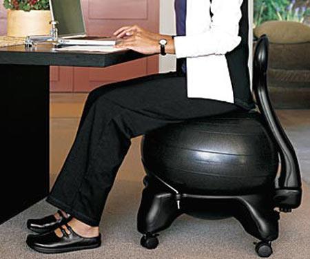 Balance ball chair - Stability ball for office ...