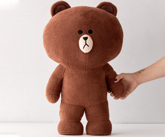 GUND LINE FRIENDS Jumbo Standing Brown Bear Plush