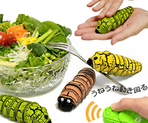 Remote Control Caterpillars