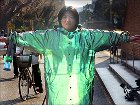 Cloak of invisibility - , the free encyclopedia