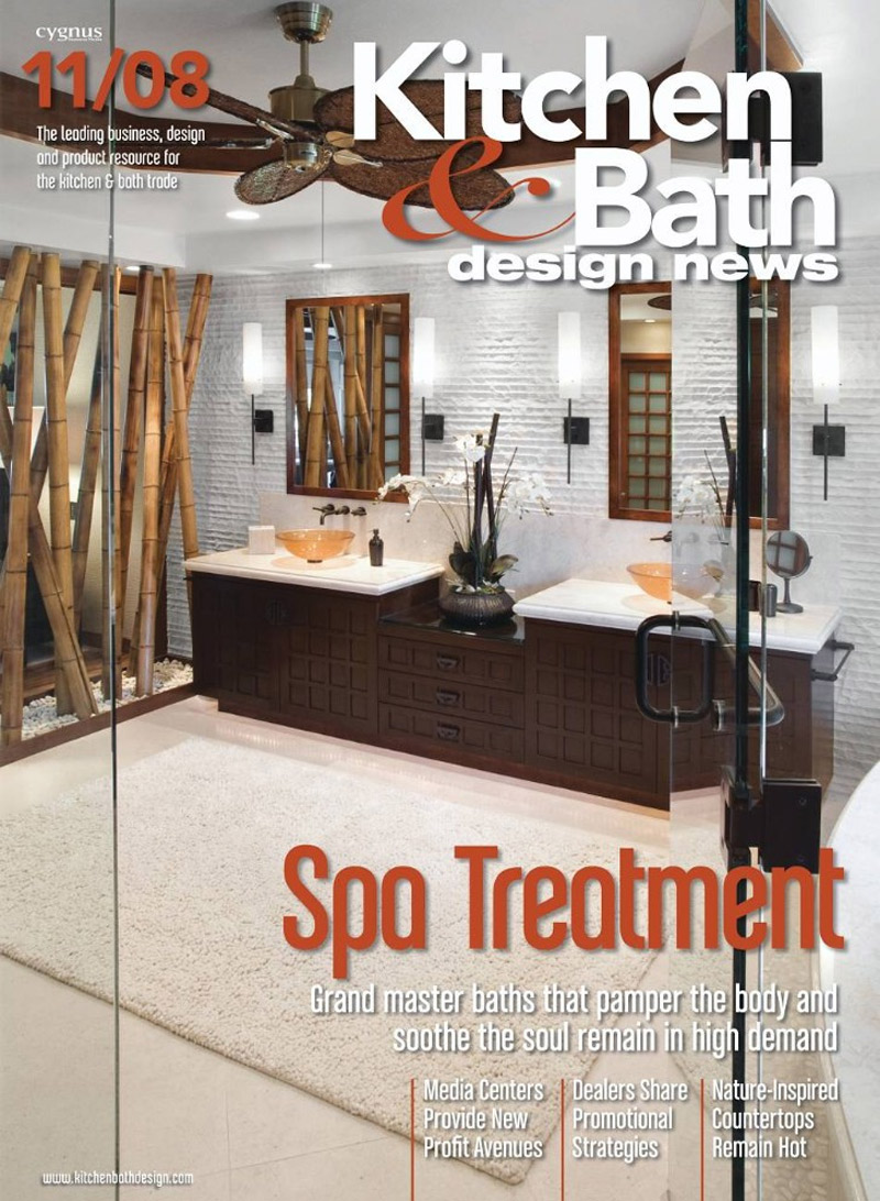 kitchen and bath magazine ~ gramp