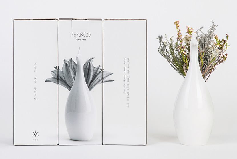 Peakco Peacock Flower Vase The Green Head