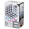 All-White Tactile Rubik's Cube