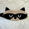 Bandit The Raccoon Sleep Eye Mask - The Green Head Raccoon Eye Mask