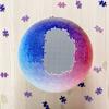 Clemens Habicht 540 Colors 3D Sphere Jigsaw Puzzle