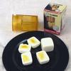 Egg Cuber - Makes Square Eggs