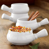 White French Onion Soup Bowls With Handles