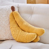 Giant Bunch of Crocheted Bananas Throw Pillow