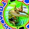 Giant Inflatable Aqua Treadmill