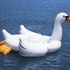 Gigantic 6 Person Inflatable Swan