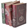 Haunted Books - Motion Activated Moving Literature