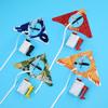 HomeKite - Powered Indoor Kite