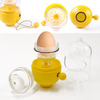 In-Shell Egg Scrambler - Makes a Golden Egg