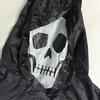 Inflatable Grim Reaper Illusion Costume