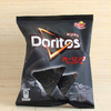 Japanese Halloween Doritos - Black Garlic Pepper Chips