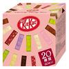 Japanese Kit Kat Variety Party Box