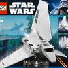 LEGO Star Wars Lambda-Class Imperial Shuttle