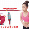 Long Breath Piropiro - Lung Fitness Tool