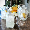 Mason Jar Drinking Glasses