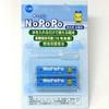 NoPoPo Water-Powered AA Batteries