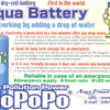 NoPoPo Water-Powered AA Batteries
