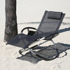 Orbital Lounger - Zero-Gravity Portable Lounger