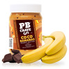 PB Crave CoCo Bananas - Wild Honey, Chocolate, and Banana Peanut Butter