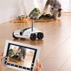 Rover - Wireless Spy Tank for iPad