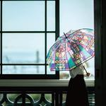 Stained Glass Umbrella