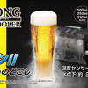 Strong Beer Cooler - Chills Cans in Minutes