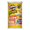 Super Cup Ramen Noodle Flavored Pringles Potato Chips From Japan