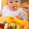 Wean Machine - Portable Baby Food Maker
