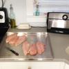 WonderTop - Stainless Steel Kitchen Prep Worktop