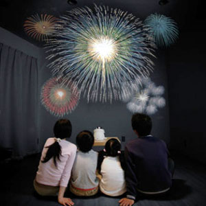 Uchiage Hanabi Fireworks Projector The Green Head