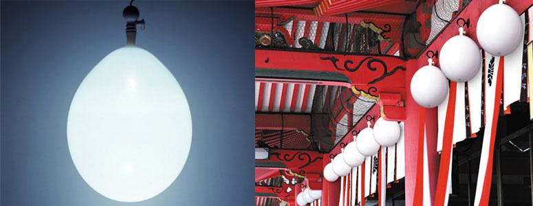The Balloon Lamp A Modern Japanese Lamp The Green Head