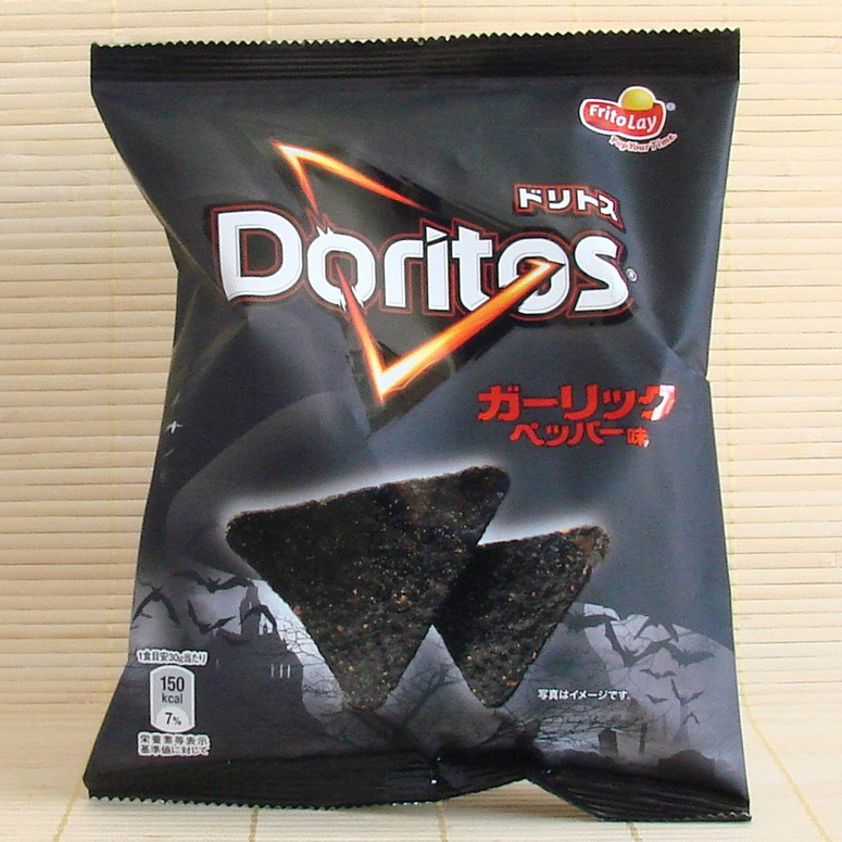 Japanese Halloween Doritos Black Garlic Pepper Chips