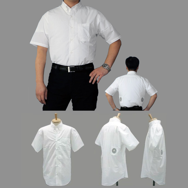 Kuchofuku Air-Conditioned Cooling Shirt