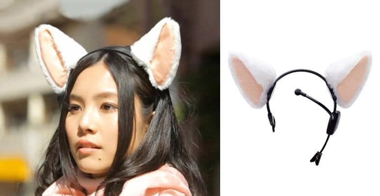 Cat Wiggle Tail