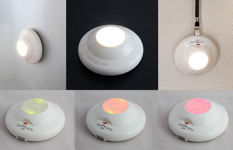 Shock Sensor Lamp Earthquake Emergency Led Light The