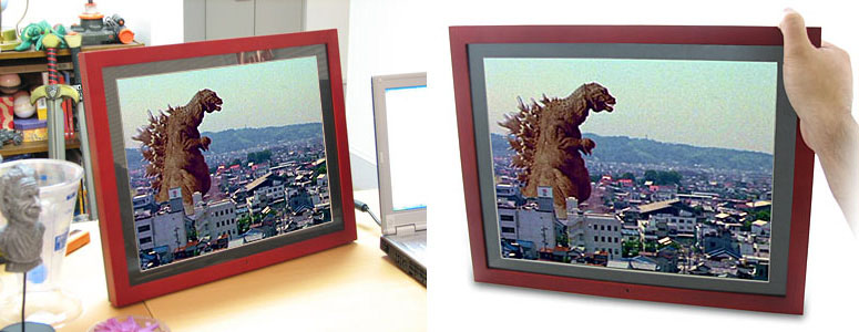 Wooden 15 Inch Gigantor Digital Photo Frame - The Green Head