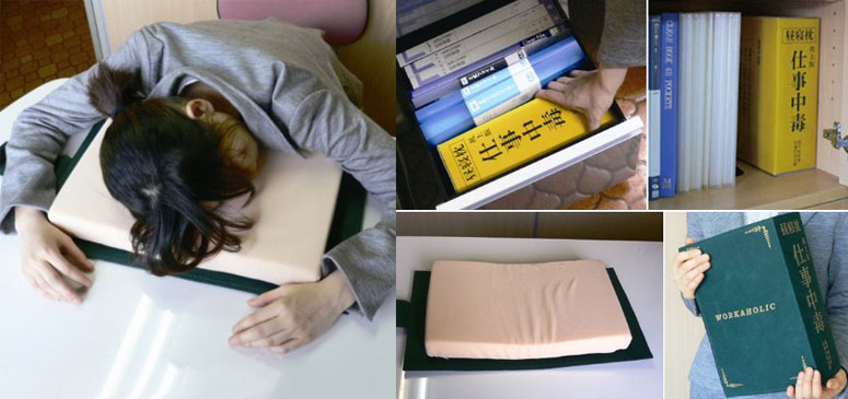 Workaholic Desk Pillow Book