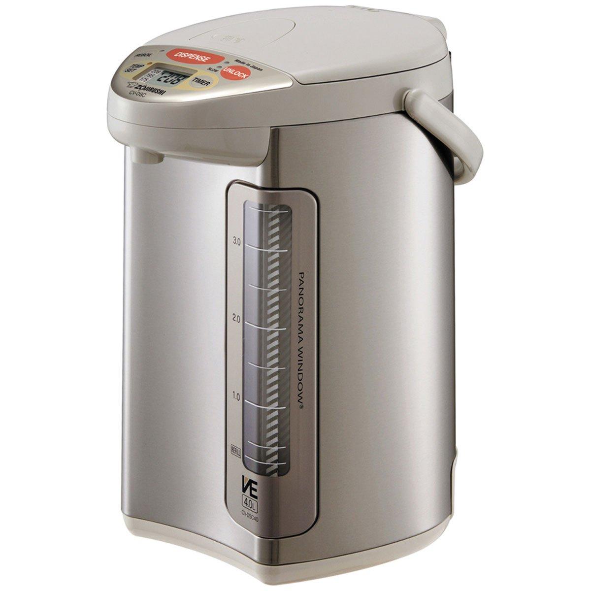 Small Water Boiler ~ Zojirushi ve hybrid stainless steel water boiler